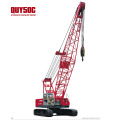 Mini Mobile Crawler Crane Customized