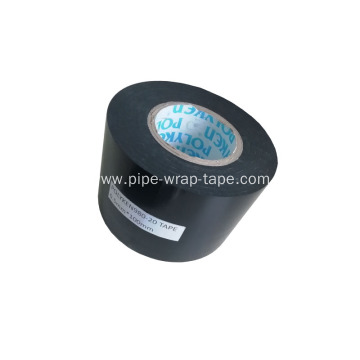 POLYKEN980 Inner Wrap Tape For Oil Pipeline