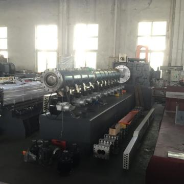 PET pelletizing extruding line