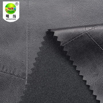 Embossed dubble side faux leather fabric for clothing