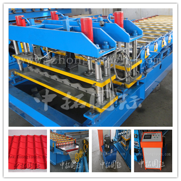 1250-Steel Tile Forming Machine