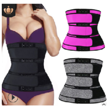 2021 New Women Waist Trainer Shaper