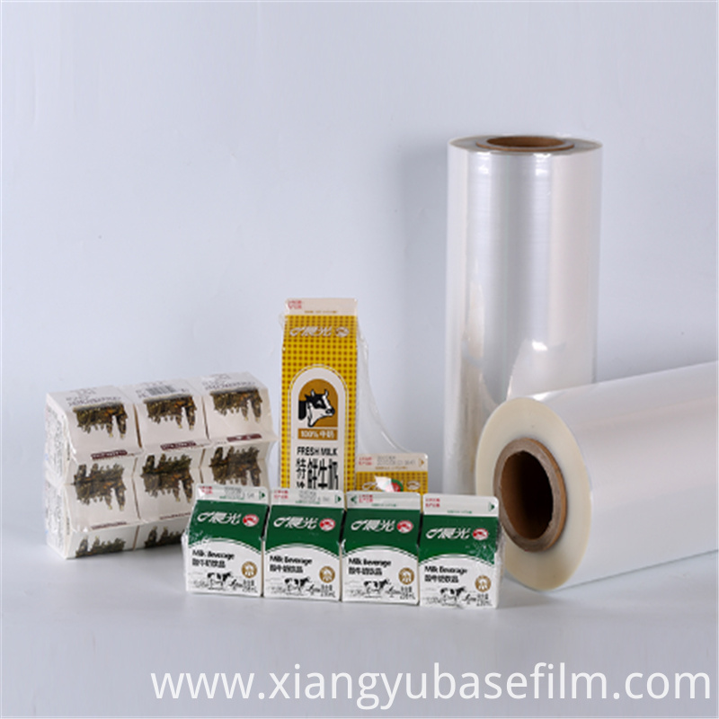 Heat Sealable Film