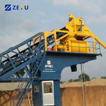 Factory quick assembly 35m3 mobile concrete batching plant
