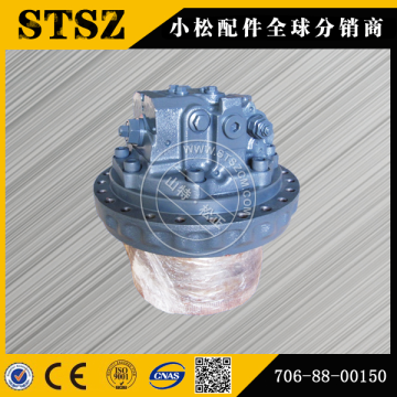 seal ring ass'y 207-27-00310 excavator pc300-7 travel parts