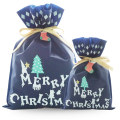 Dark Blue Non-woven Drawstring Bag Packaging Christmas Gift