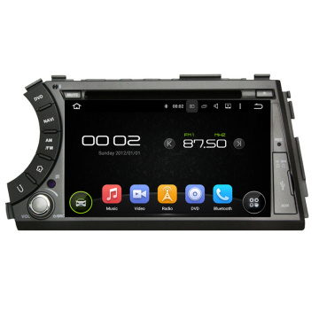 Android 7.1 Car DVD Player kanggo olahraga SsangYong Actyon