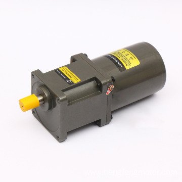 HIGH SPEED 120W 110V 220V AC Gear Motor