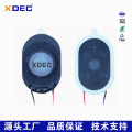 intelligent car voice navigator 2030 4ohm 2w speaker