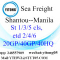 Air Freight From Shantou to Manila