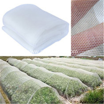 120gsm 130gsm 50 Mesh Anti Insect Netting