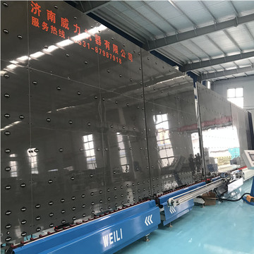 Insulating Glass Auto Sealing Robot