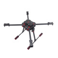 600mm folding quad copter frame