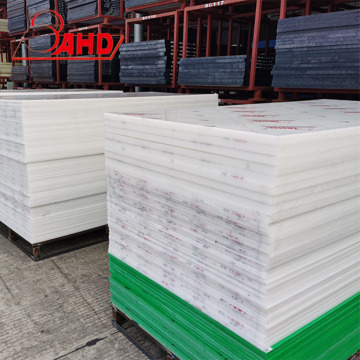 Extruded Solid Enginnering Plastic HDPE Polyethylene sheet