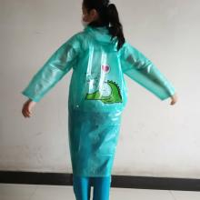 Green Rain Coat For Student