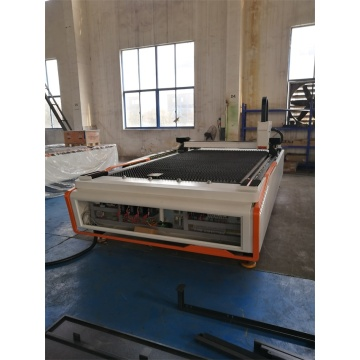 Whole Cover Fiber Laser Cutting Machine