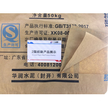Valve mouth kraft paper bag for chemical packaging