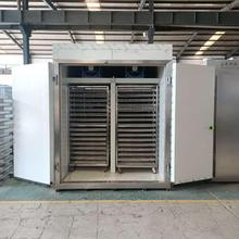 Energy Saving Vegetable Heat Pump Drying Machine