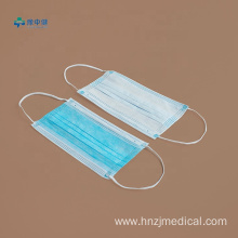 Disposable Non-woven Medical Face Mask With Elastic Earloops