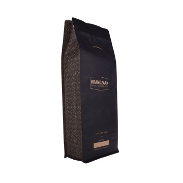 New Design Recycling Low Moq Coffee Bags