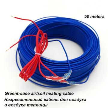 50 Meters 500W Vegetable greenhouse geothermal wire heating wire heating line heating line flower shed heating line