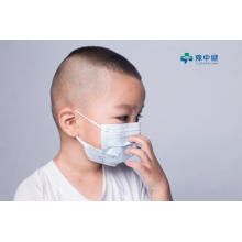 Disposable Medical Surgical Children's Mask