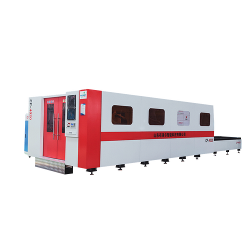 cnc laser cutting metal machine