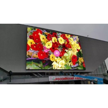 window advertising led wall