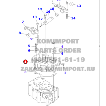 Komatsu Original Parts 6150-11-7110 Housing Rocker Arm