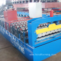 Globally served customized profile roof tile molding machine