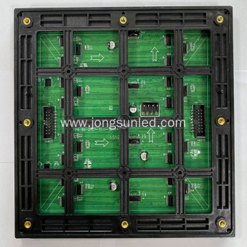 P6 SMD Outdoor LED Screen Module