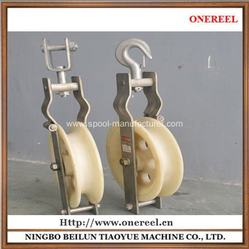 wire cable lifting pulleys