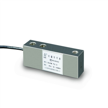 L-PW Parallel Beam Load Cell