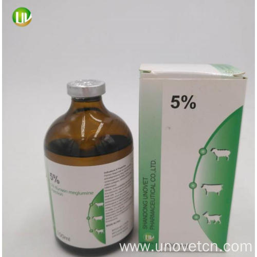 5% flunixin meglumine hot selling water solution drug