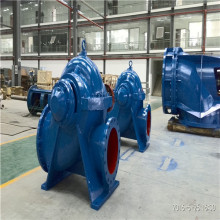 Single Stage Double Suction Water Pump