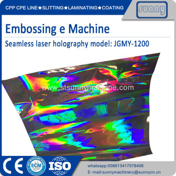 Seamless laser holography embossing machine