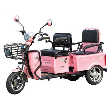 cheap electric recreational tricycle auto rickshaw