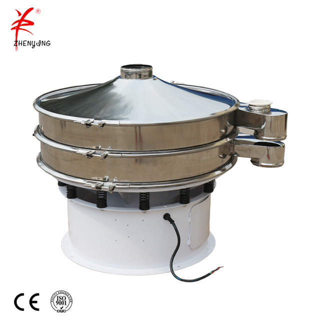 Rotary garden vibrating sieve machine