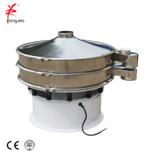 Rotary garden vibrating machine sieve