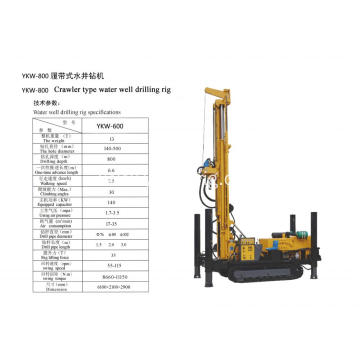 800m Hydraulic Water Well Digger