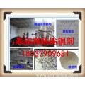 lead fire smelting copper removing agent,