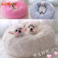 Best Small Pet Furniture Beds Sofa Accessories