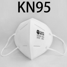 PM2.5 KN95 Nkpuchi Disposable Mask Nkpuchi