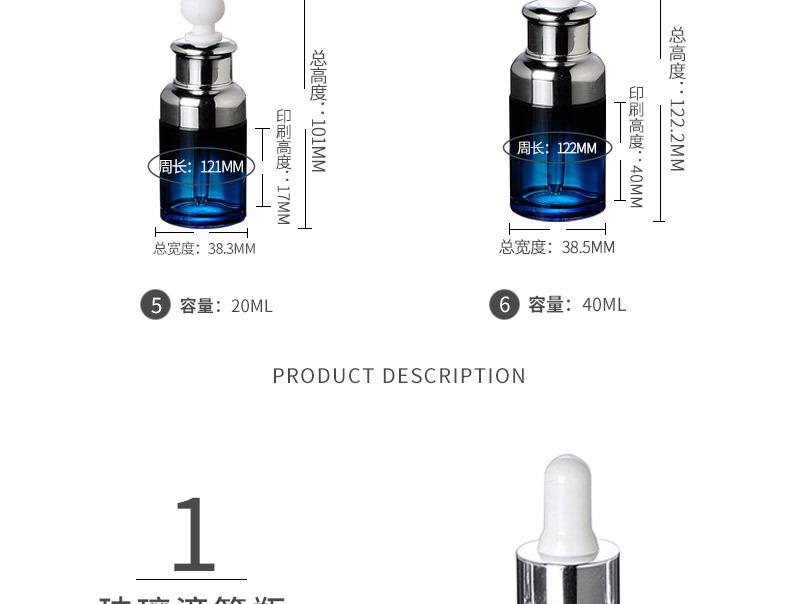 Cosmetic glass bottle essencestock dropper bottle (3)