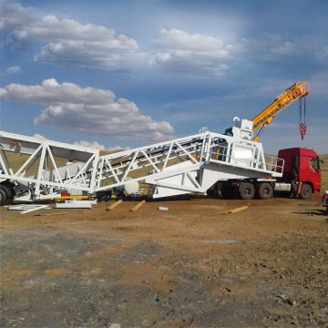Mini YHZS40 mobile concrete batching plant