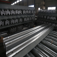 Galvanized Highway Guardrail Plate