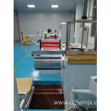 Medium-sized split slitting machine accessories