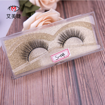 faux luxury silk false eyelashes container