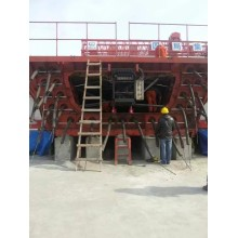 Main Features of Box Girder Steel Formwork