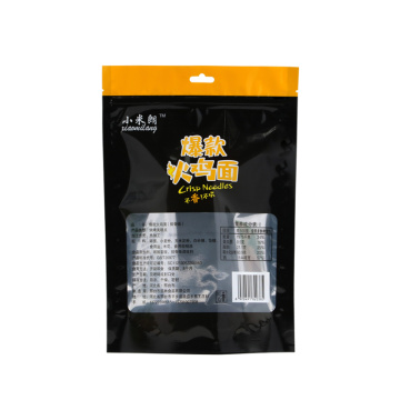 Black Plastic Hemp Bags Child Resistant Edible Bag